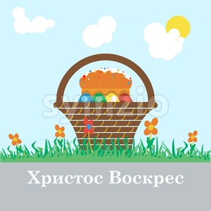 Happy Easter Russian Card. Easter Bread with Glaze and Sprinkles in the Easter  Basket with Plain Colored Easter Eggs. Easter Cake in Russia. Digital Stock Vector